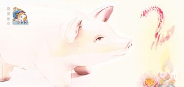 Cochon de Feu 火猪